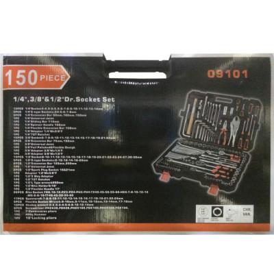 Набор Инструмента TLB 150 Предмета 09101