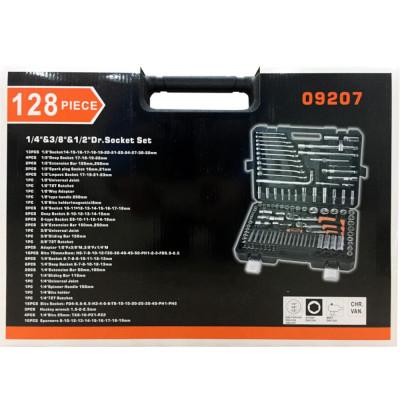 Набор Инструментов TLB 128 Предмета 09207