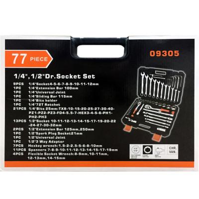 Набор Инструментов TLB 77 Предмета 09305