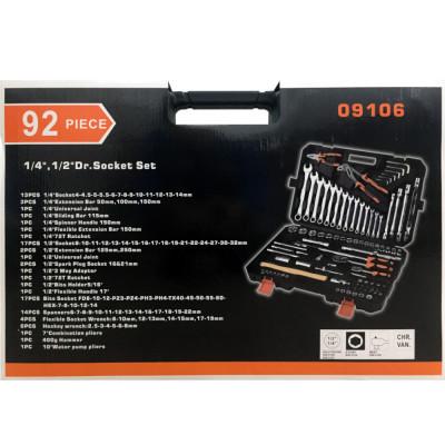 Набор Инструментов TLB 92 Предмета 09106